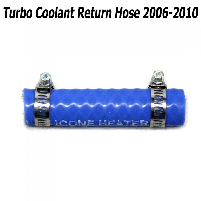Duramax Turbo Coolant Return Hose (2001-2016) | DMAX Store